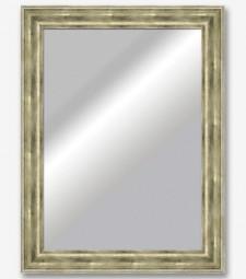 Espejo forma clásica todo platino 7cm_6558
