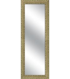 Espejo serpiente dorada