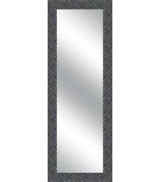 Espejo cebra gris