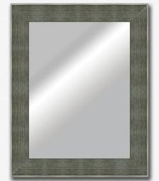Espejo plano inclinado gris marengo 7cm_5567